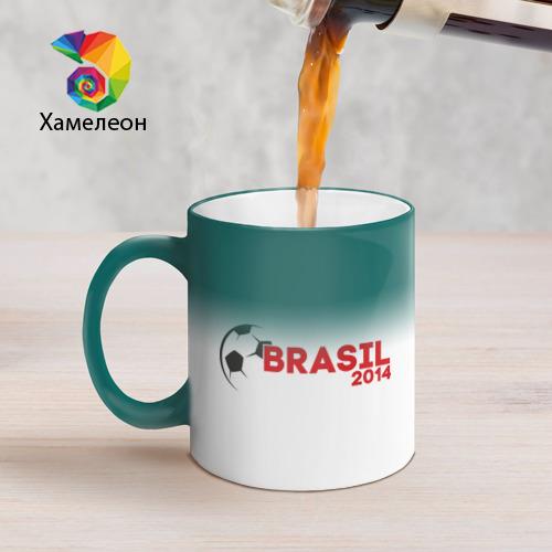 Кружка хамелеон  Фото 05, BRASIL 2014