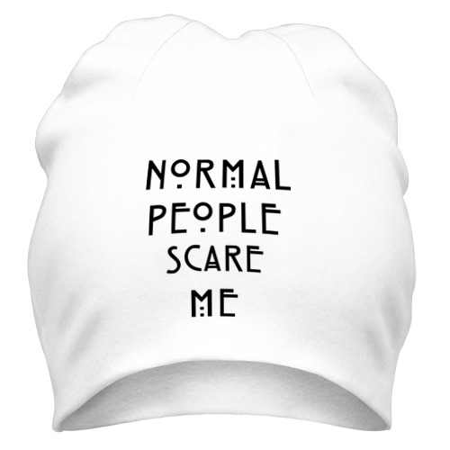 Шапка Normal people scare me от Всемайки