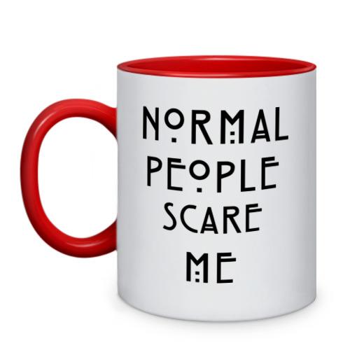 Кружка двухцветная Normal people scare me от Всемайки