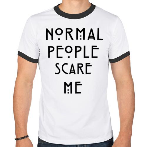 Мужская футболка рингер Normal people scare me от Всемайки