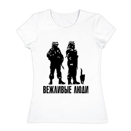 Женская футболка хлопок  Фото 01, Вежливые люди