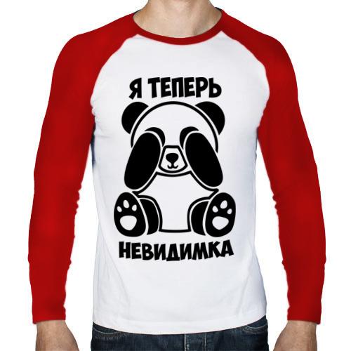Мужской лонгслив реглан  Фото 01, Мишка-панда