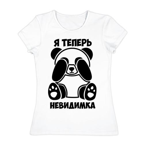 Женская футболка хлопок  Фото 01, Мишка-панда