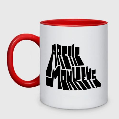 Кружка двухцветная Arctic monkeys надпись
