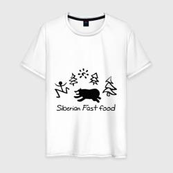Siberian Fast food