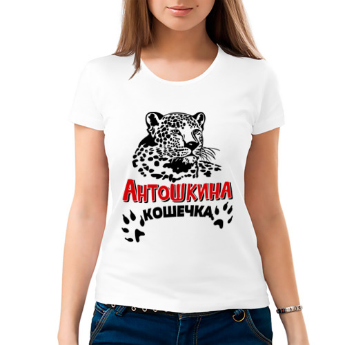 Женская футболка хлопок  Фото 03, Антошкина кошечка