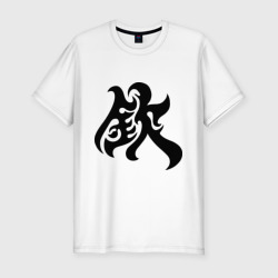 Японский иероглиф - Respect