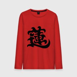 Японский иероглиф - Лотос
