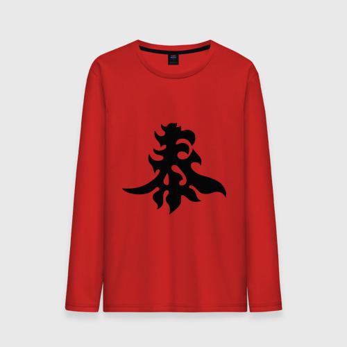Японский иероглиф - Богатство