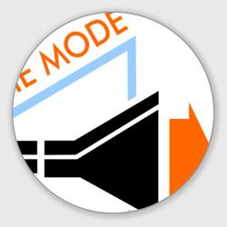 Depeche mode рупор