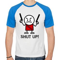 Shut up! (заткнись!)