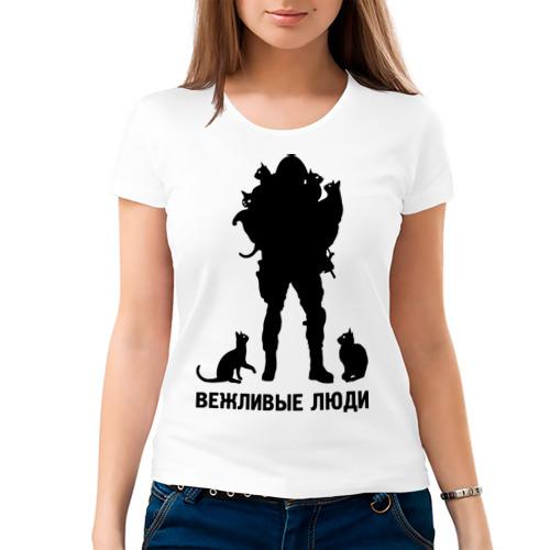 Женская футболка хлопок  Фото 03, Вежливые люди