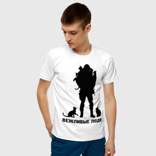 Мужская футболка хлопок Вежливые люди Фото 01