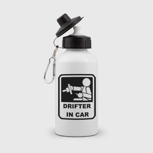 Бутылка спортивная  Фото 02, Drifter in car