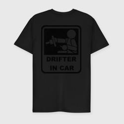 Drifter in car