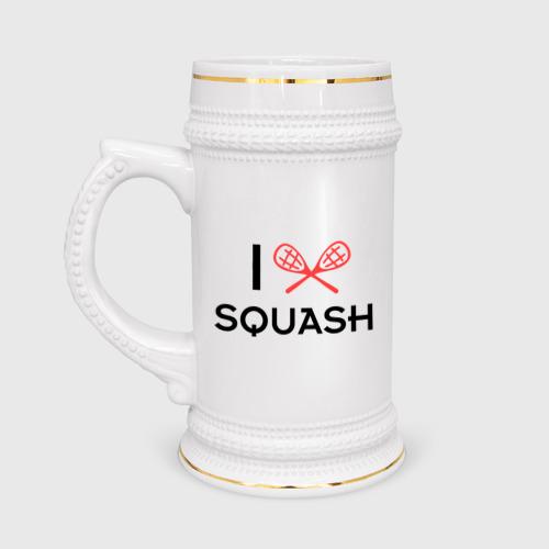 Кружка пивная  Фото 01, I LOVE SQUASH