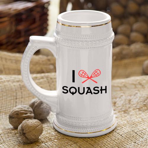 Кружка пивная  Фото 04, I LOVE SQUASH