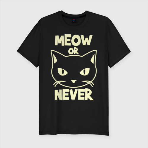 Meow or never (glow)