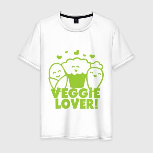 Мужская футболка хлопок Veggie lover (овощелюб)