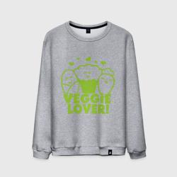 Veggie lover (овощелюб)