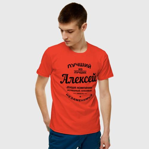 Мужская футболка хлопок Алексей лучший Фото 01