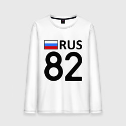 Республика Крым (82)
