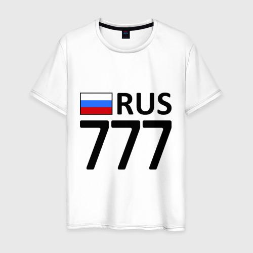 Москва (777)