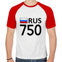 Московская область (750)