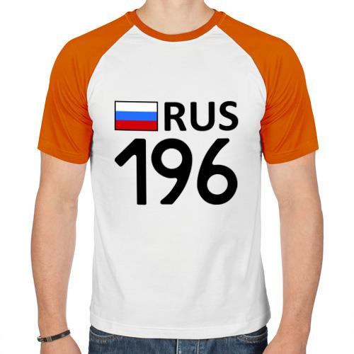 Мужская футболка реглан  Фото 01, Свердловская область (196)