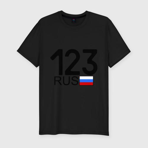 Краснодарский край - 123