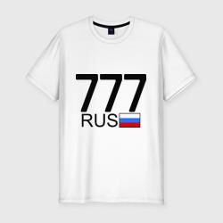 Москва - 777