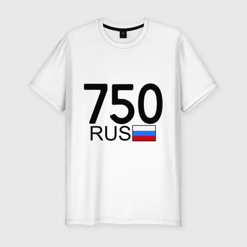 Московская область - 750