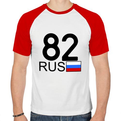 Мужская футболка реглан  Фото 01, Республика Крым - 82
