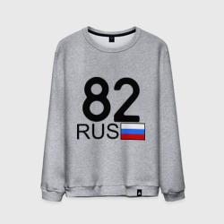 Республика Крым - 82