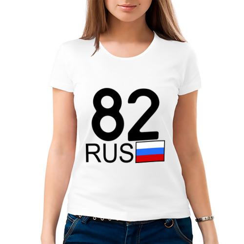 Женская футболка хлопок  Фото 03, Республика Крым - 82
