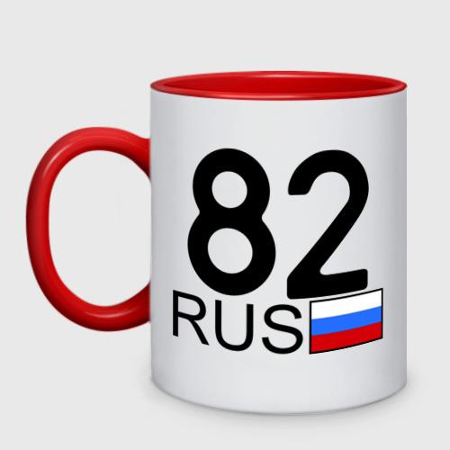 Кружка двухцветная Республика Крым - 82