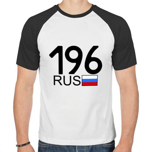 Мужская футболка реглан  Фото 01, Свердловская область - 196