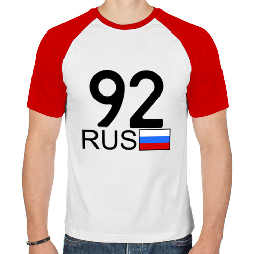 Мужская футболка реглан  Фото 01, Севастополь - 92