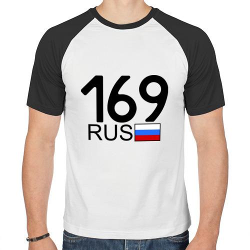 Мужская футболка реглан  Фото 01, Тверская область - 169