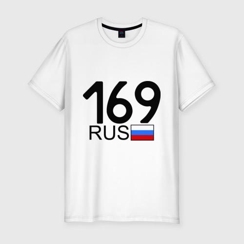 Тверская область - 169