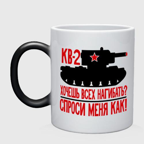 Танки. Кв-2