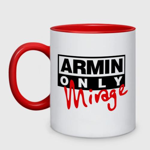 Кружка двухцветная  Фото 01, Armin only - mirage