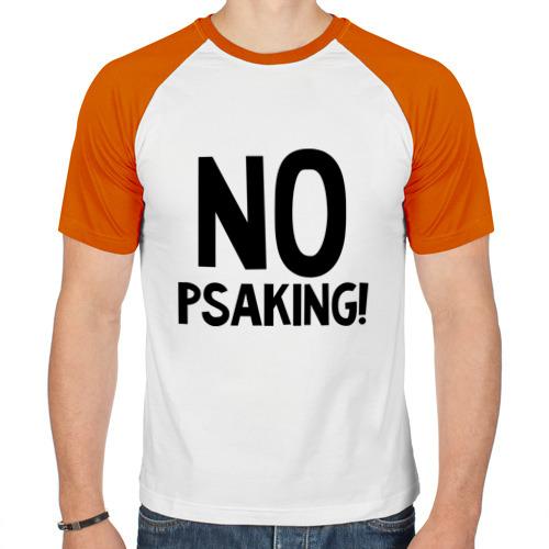Мужская футболка реглан  Фото 01, No psaking