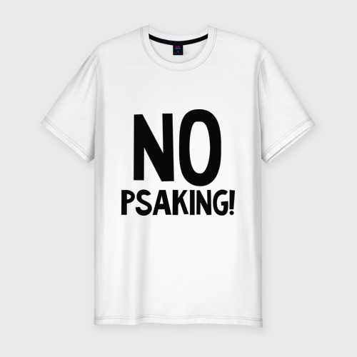 Мужская футболка премиум  Фото 01, No psaking