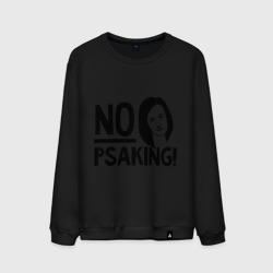 No psaking