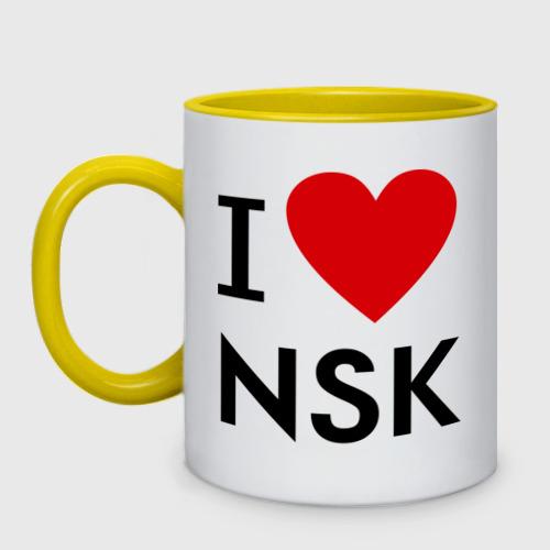 Кружка двухцветная  Фото 01, I love NSK