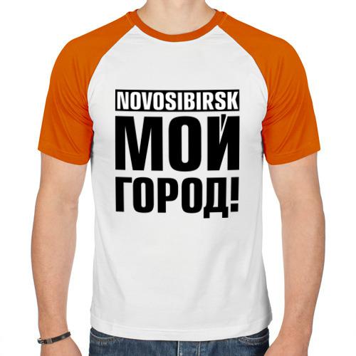 Мужская футболка реглан  Фото 01, Novosibirsk