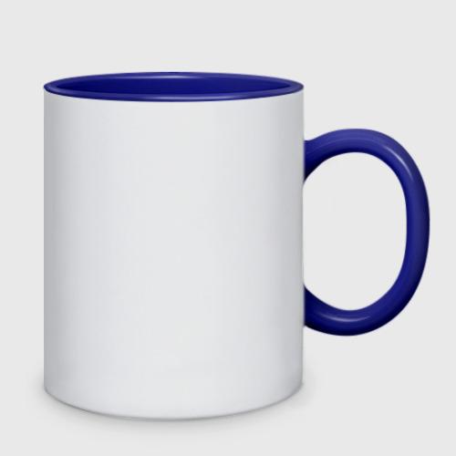 Кружка двухцветная Лучший программист в мире