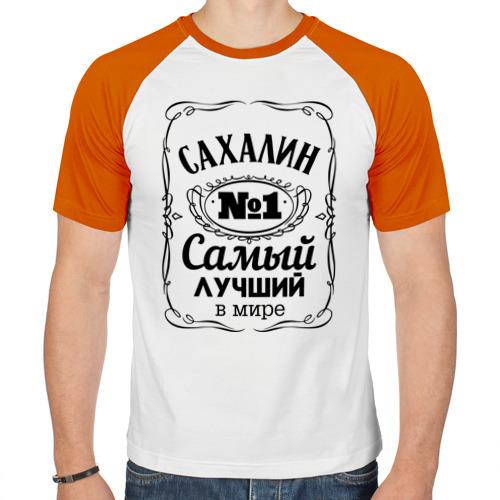 Мужская футболка реглан  Фото 01, Сахалин