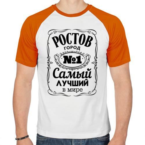 Мужская футболка реглан  Фото 01, Ростов лучший город